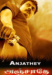 Watch Anjathey full movie Online - Eros Now