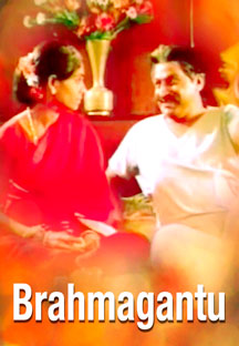 Watch Brahmagantu full movie Online - Eros Now