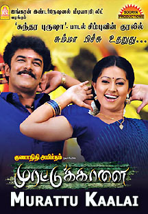 Watch Murattu Kaalai full movie Online - Eros Now