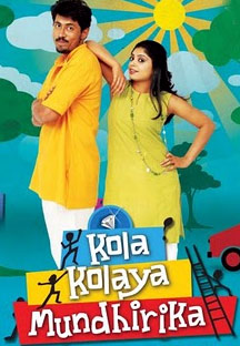 Watch Kola Kolaya Mundhirika full movie Online - Eros Now