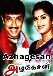 Watch Azhagesan full movie Online - Eros Now