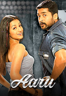 Watch Aaru full movie Online - Eros Now