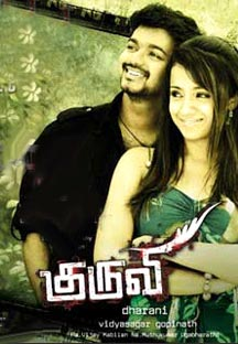 Watch Kuruvi full movie Online - Eros Now
