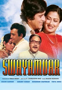 Watch Swayamvar full movie Online - Eros Now
