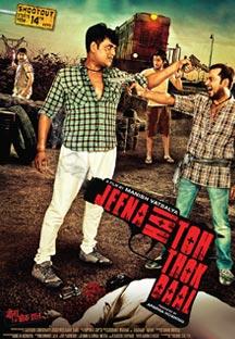 Watch Jeena Hai Toh Thok Daal full movie Online - Eros Now