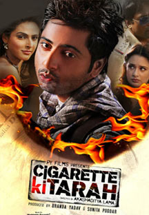 Watch Cigarette Ki Tarah full movie Online - Eros Now