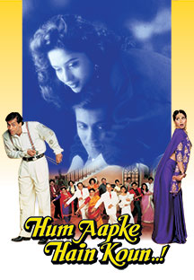Watch Hum Aapke Hain Koun full movie Online - Eros Now