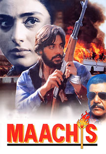 Watch Maachis full movie Online - Eros Now