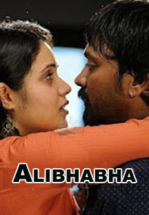Watch Alibhabha full movie Online - Eros Now