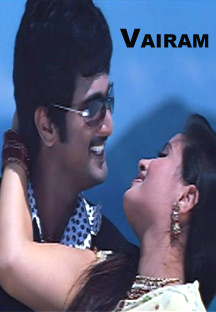 Watch Vairam full movie Online - Eros Now