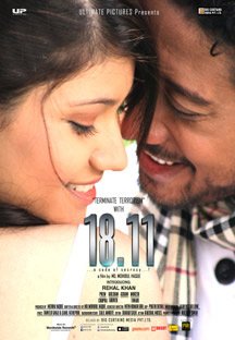Watch 18.11 - A Code of Secrecy full movie Online - Eros Now