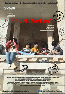 Watch Dhuntaaraa full movie Online - Eros Now