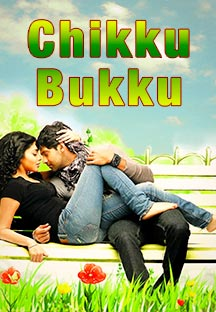 Watch Chikku Bukku full movie Online - Eros Now