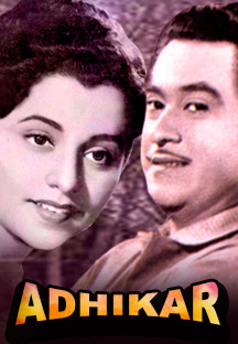 Watch Adhikar full movie Online - Eros Now