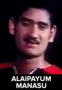 Watch Alaipayum Manasu full movie Online - Eros Now