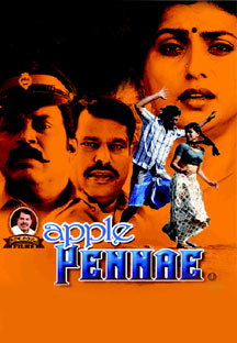 Watch Apple Pennae full movie Online - Eros Now
