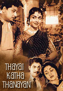 Watch Thayai Katha Thanayan full movie Online - Eros Now