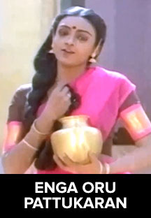 Watch Enga Oru Pattukaran full movie Online - Eros Now