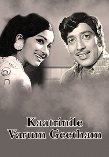 Watch Kaatrinile Varum Geetham full movie Online - Eros Now