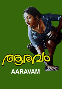 Watch Aaravam full movie Online - Eros Now