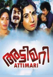 Watch Attimari full movie Online - Eros Now