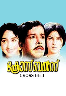 Watch Cross Belt full movie Online - Eros Now