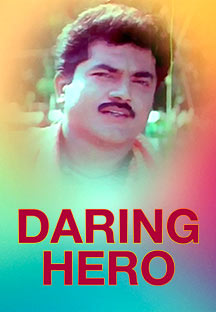Watch Daring Hero full movie Online - Eros Now