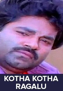 Watch Kotha Kotha Ragalu full movie Online - Eros Now