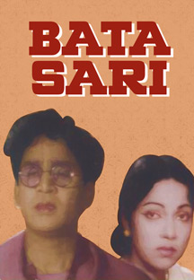 Watch Bata Sari full movie Online - Eros Now
