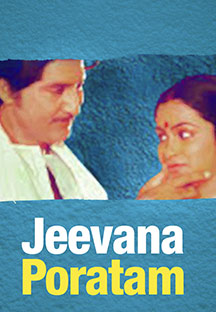 Watch Jeevana Poratam full movie Online - Eros Now