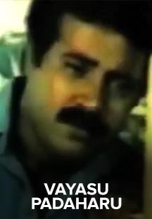 Watch Vayasu Padaharu full movie Online - Eros Now