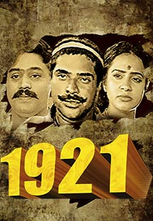 Watch 1921 full movie Online - Eros Now
