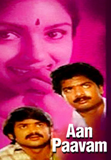 Watch Aan Paavam full movie Online - Eros Now