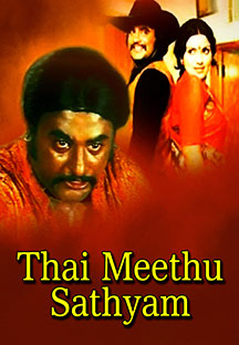 Watch Thai Meethu Sathyam full movie Online - Eros Now
