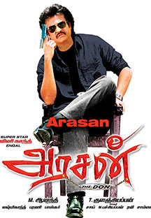 Watch Arasan full movie Online - Eros Now