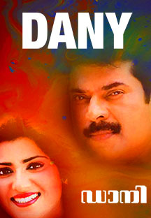 Watch Dany full movie Online - Eros Now