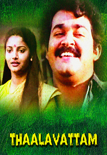 Watch Thaalavattam full movie Online - Eros Now