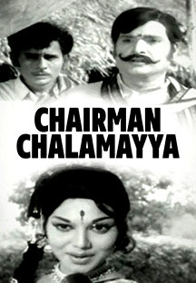 Watch Chairman Chalamayya full movie Online - Eros Now