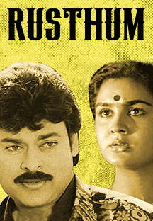 Watch Rusthum full movie Online - Eros Now