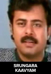 Watch Srungarakaavyam full movie Online - Eros Now