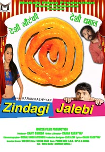 Watch Zindagi Jalebi full movie Online - Eros Now