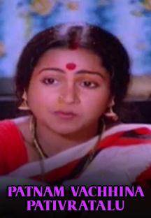 Watch Patnam Vachhina Pativratalu full movie Online - Eros Now
