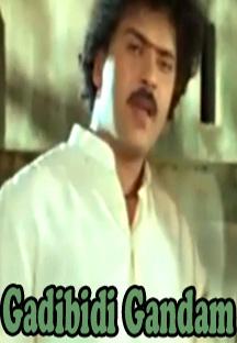 Watch Gadibidi Gandam full movie Online - Eros Now