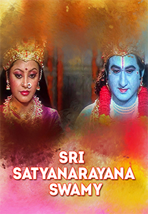 Watch Sri Satyanarayana Swamy full movie Online - Eros Now