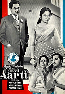 Watch Aarti full movie Online - Eros Now