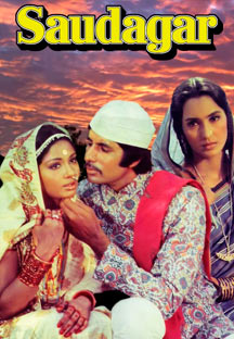 Watch Saudagar - Amitabh Bachchan full movie Online - Eros Now