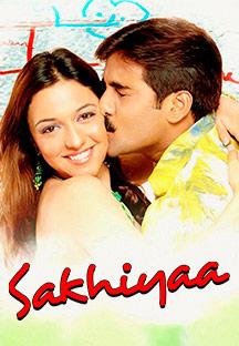 Watch Sakhiyaa full movie Online - Eros Now