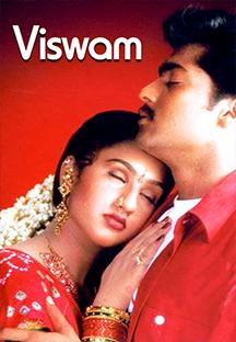 Watch Viswam full movie Online - Eros Now