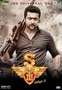 Watch S3 - Yamudu 3 full movie Online - Eros Now
