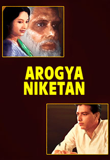 Watch Arogya Niketan full movie Online - Eros Now